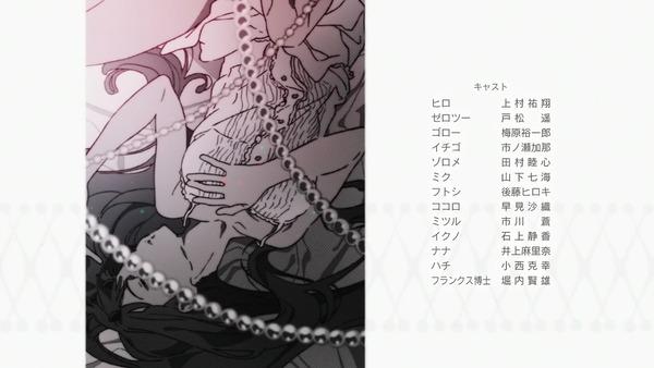ダリフラ第8話_001374191