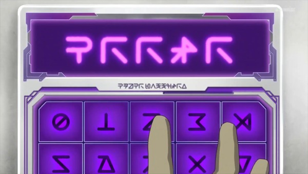 ReRISE第5話_No00200