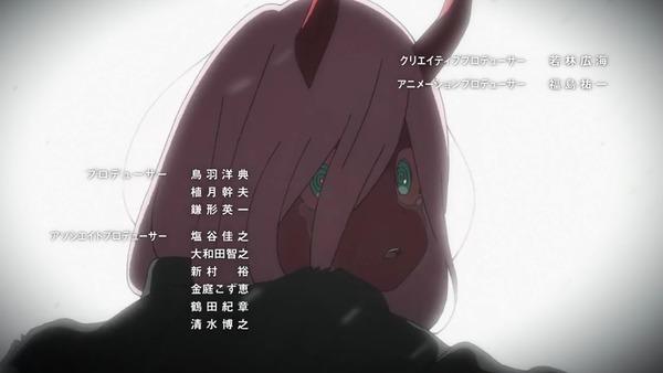 ダリフラ第13話_000039205