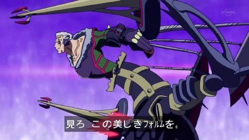 遊戯王ARC-V 第93話「破滅のデュエルマシン」_0014858595