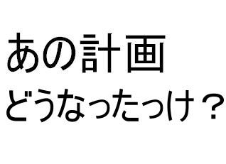 44d255c307f953fdff6cf54d303607d6