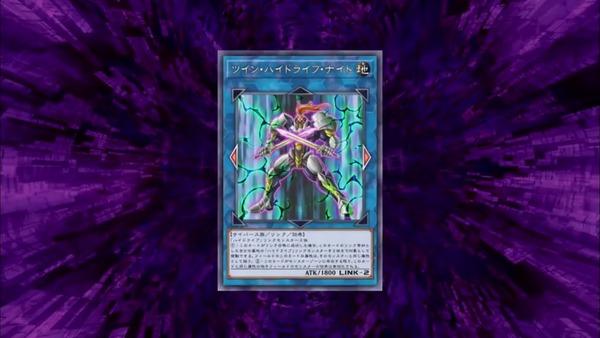 遊戯王VRAINS第57話_000916268