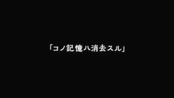 ダリフラ第13話_001288236