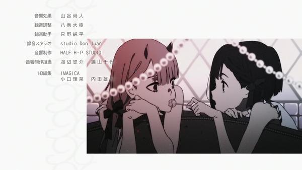 ダリフラ第8話_001397771