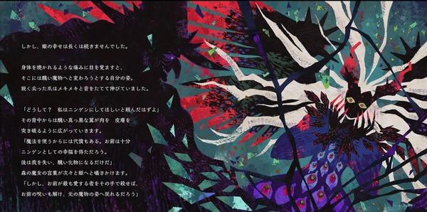 ダリフラ第13話_001410913