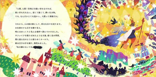 ダリフラ第13話_001402922