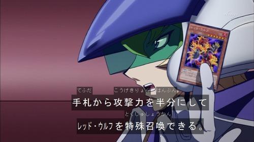 遊戯王ARC-V 第93話「破滅のデュエルマシン」_0014858598