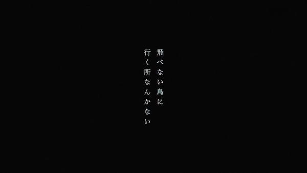 ダリフラ第1話_000645041