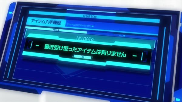 ReRISE第2話_No-00042