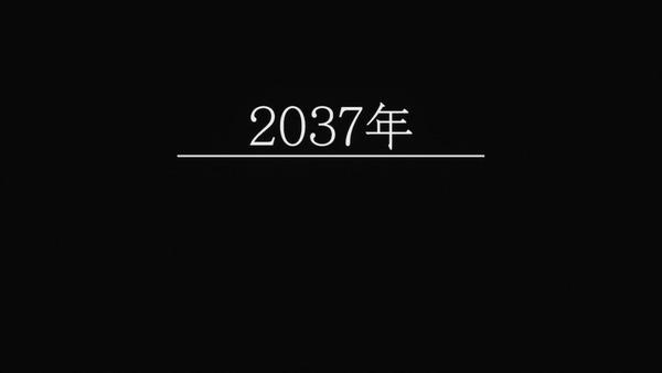 ダリフラ第19話_000634755