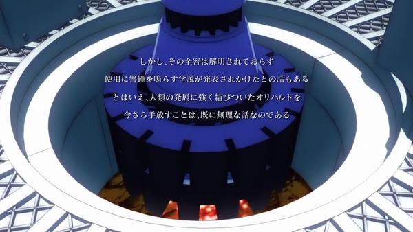 ID-0第1話_000023447