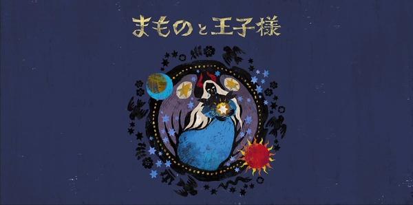 ダリフラ第13話_001360164