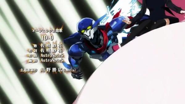 ID-0第1話_000241810