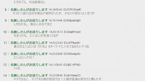 フルメタIV第14話_000431299