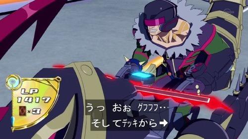 遊戯王ARC-V 第93話「破滅のデュエルマシン」_001485888