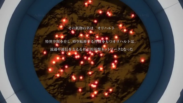 ID-0第1話_000013455