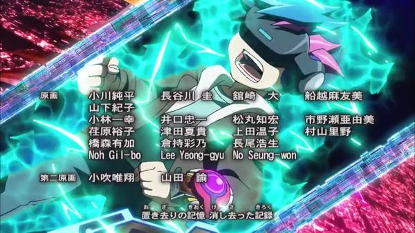 遊戯王VRAINS第47話_001354123