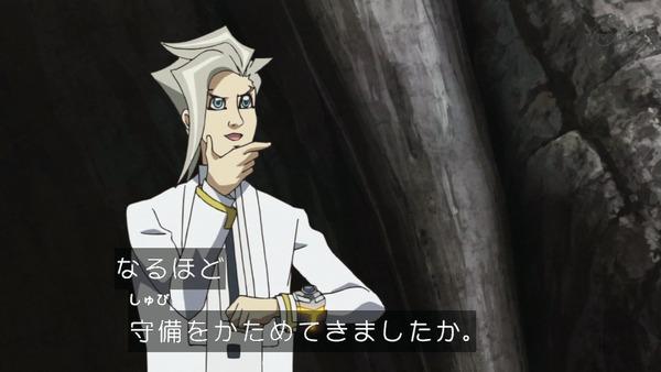 遊戯王VRAINS第34話_000883489