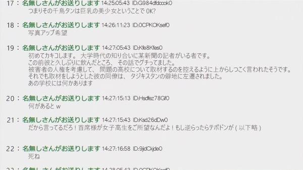 フルメタIV第14話_000433248