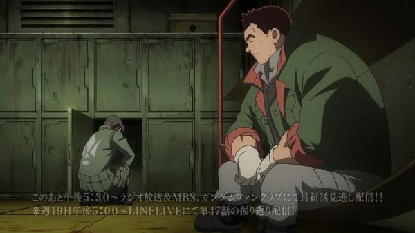 鉄血のオルフェンズ第47話「生け贄」_000753442