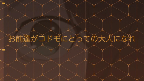 ダリフラ第22話_000698273