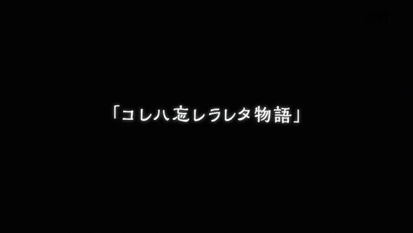 ダリフラ第13話_000048721