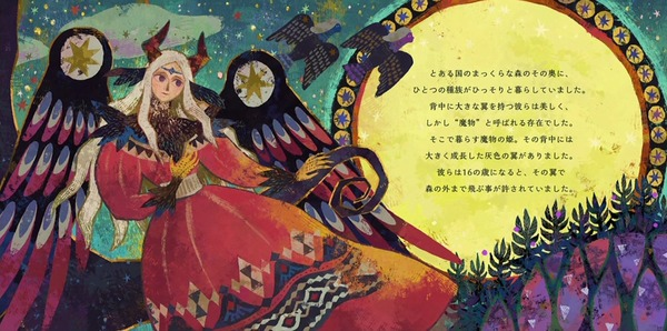 ダリフラ第13話_001367813