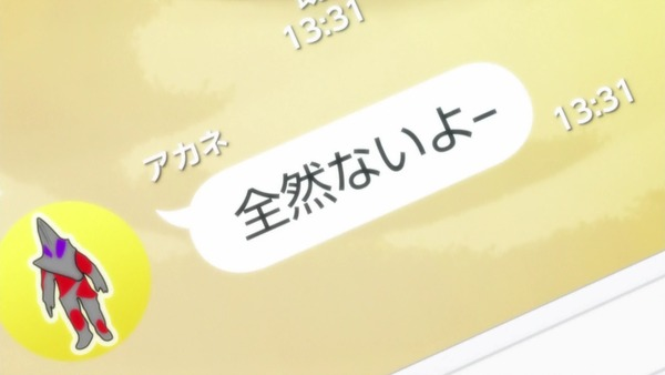 SSSS第4話_000782636