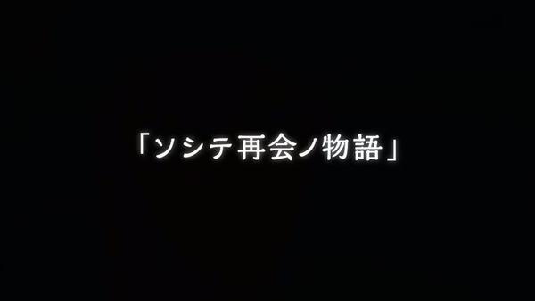 ダリフラ第13話_001351516