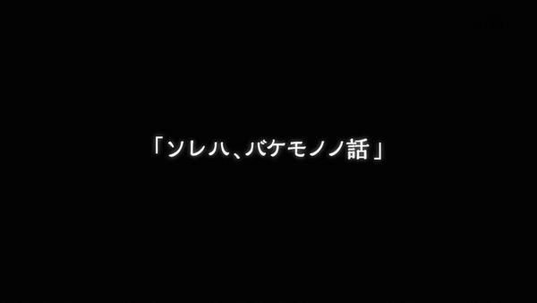 ダリフラ第13話_000008540