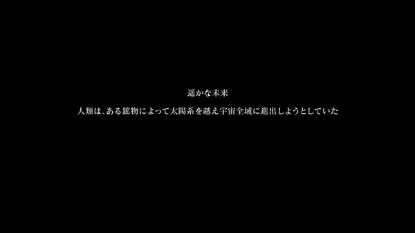 ID-0第1話_000003762