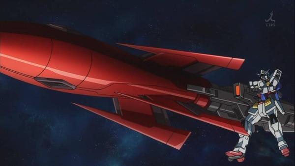 プラズマダイバーミサイル