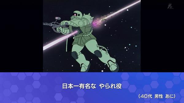 全ガンダム大投票_009372554