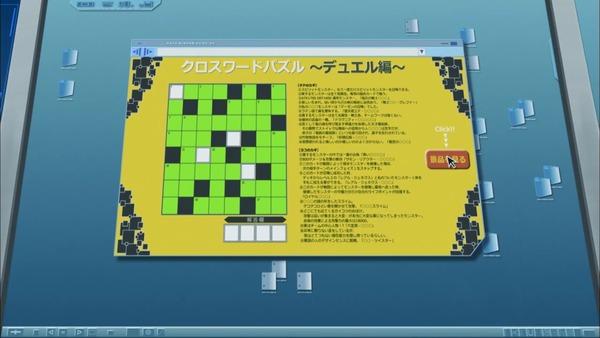 遊戯王VRAINS第68話_000244126