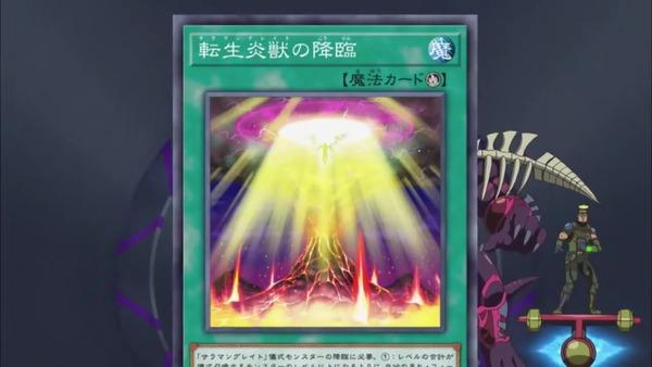 遊戯王VRAINS第52話_001070910