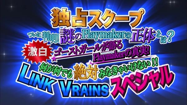 遊戯王VRAINS第13話_000426233