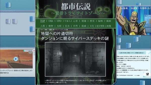 遊戯王VRAINS第65話_000270342