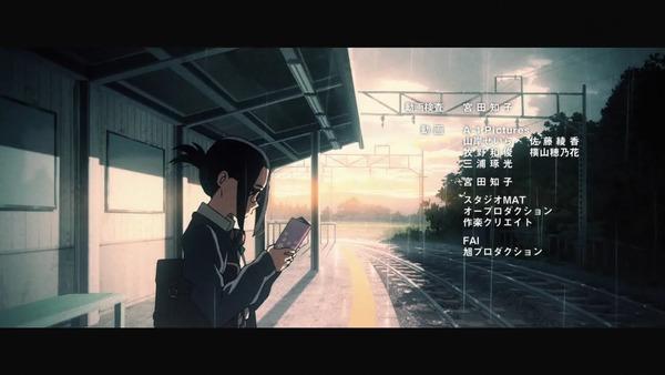 ダリフラ第16話_001382225