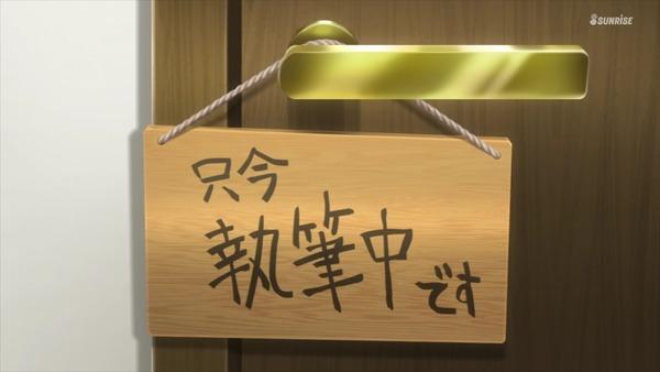 ReRISE第2話a_No00356