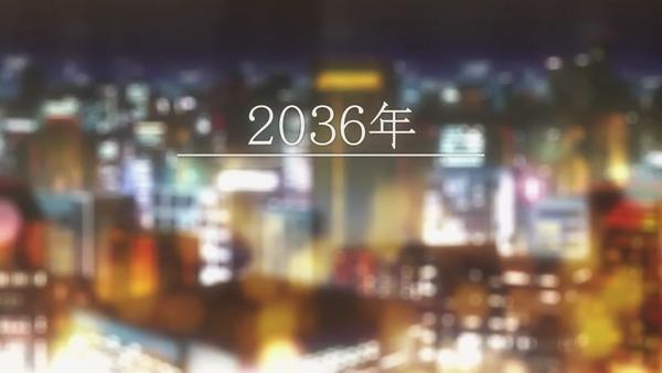 ダリフラ第19話_000535050