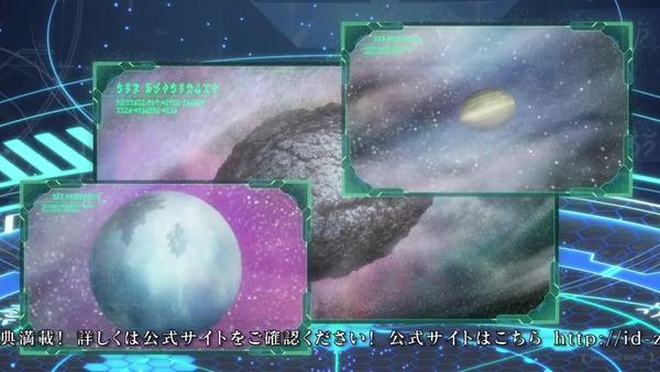 ID-0第2話_000781787