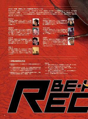 BE-KUWA-81-001-0052