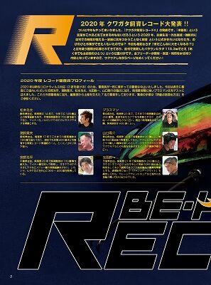 BE-KUWA-77-005