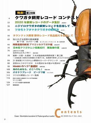 BE-KUWA-77-003