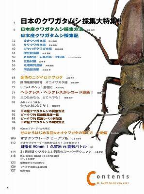 BE-KUWA-80-003