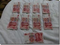 北朝鮮ツアー代金