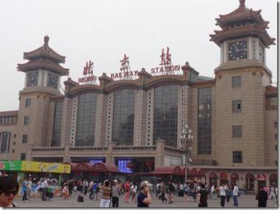 雰囲気のある北京駅