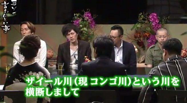 ヨソで言わんとい亭MASAKI世界一周
