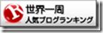clip_image04032222222222