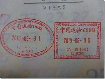 中国出入国スタンプ